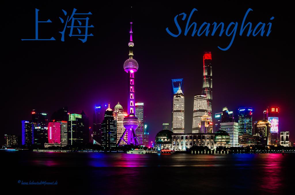 20171106-Shanghai_Renaissance_1