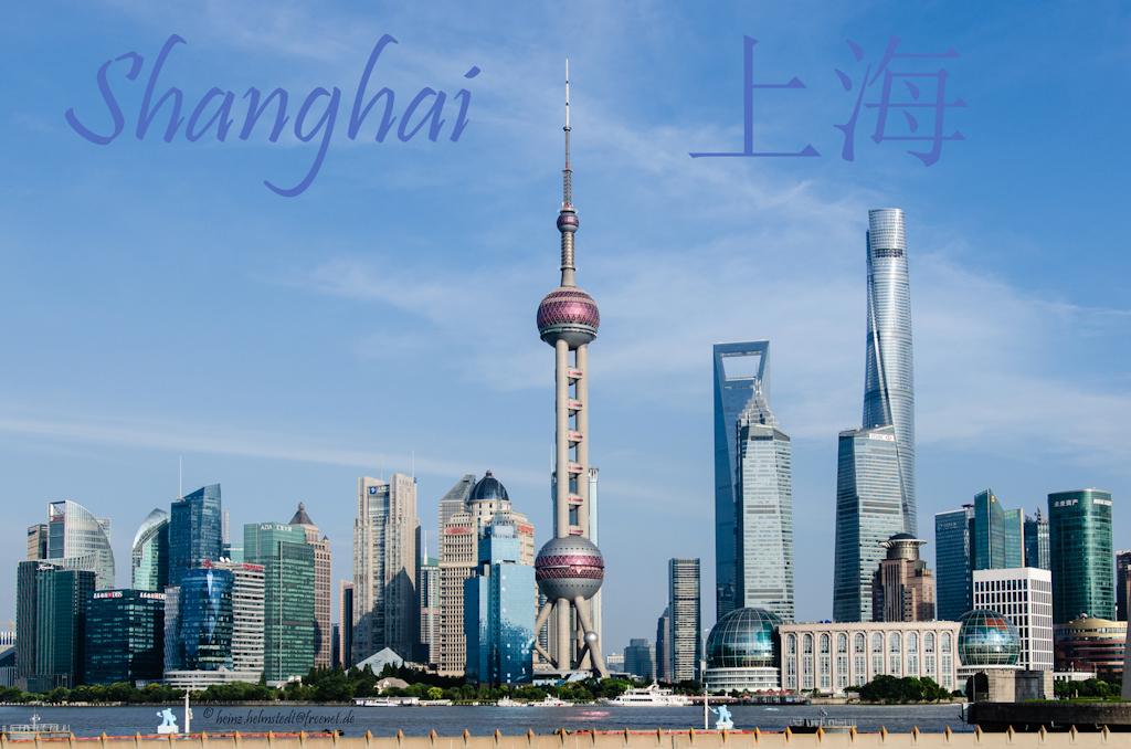 20171106-Shanghai_Renaissance_2